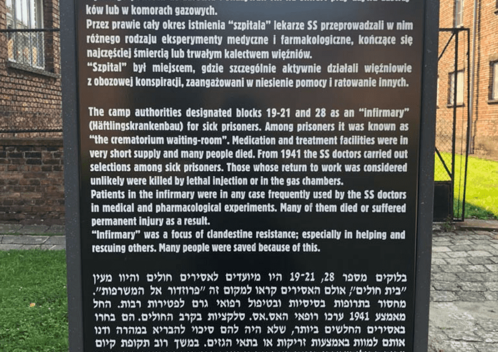 One of the many informative placards throughout Auschwitz-Birkenau